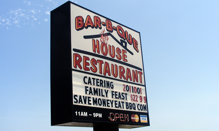 The Bar-B-Que House Restaurant in Brunswick County NC.