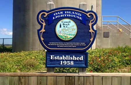 The Oak Island Lighthouse in Brunswick County NC.
